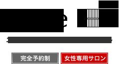 埼玉県深谷市の予約制女性専用エステサロン アプリーレ